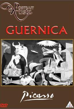 Постер фильма Герника (1951)