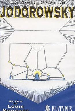 Постер фильма Созвездие Ходоровского (1994)
