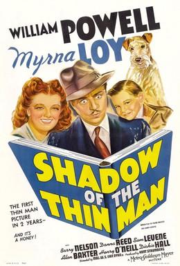 Постер фильма Тень тонкого человека (1941)