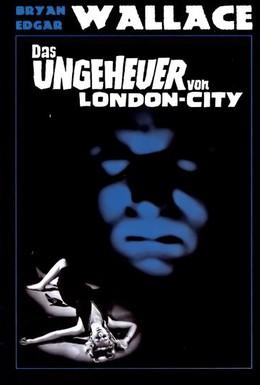 Постер фильма Лондонское чудовище (1964)