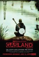Газовая страна 2 (2013)