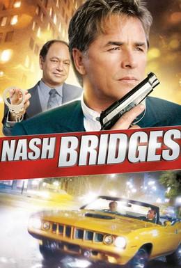 Постер фильма Детектив Нэш Бриджес (1996)