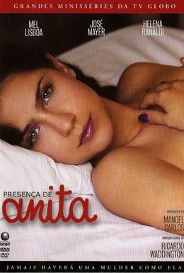 Постер фильма Присутствие Аниты (2001)