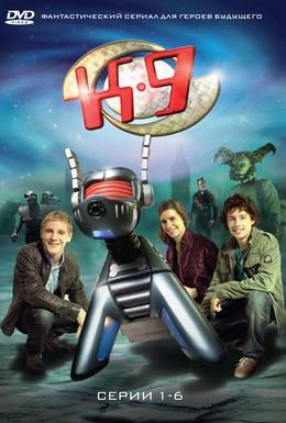 Постер фильма К-9 (2009)