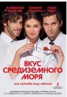 Вкус средиземного моря (2006)