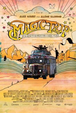 Постер фильма Волшебный глюк (2011)