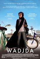 Ваджда (2012)