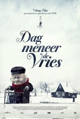 Постер фильма Прощайте, мистер де Фриз (2012)