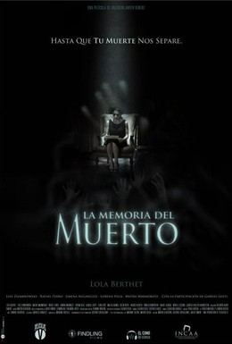Постер фильма Память о погибших (2011)