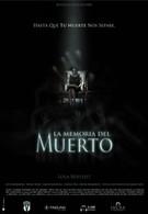 Память о погибших (2011)