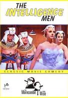 Люди из разведки (1965)