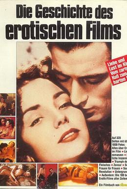 Постер фильма История эротических фильмов (2004)