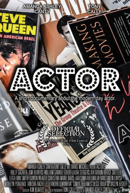 Постер фильма Актер (2013)