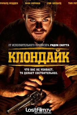 Постер фильма Клондайк (2014)