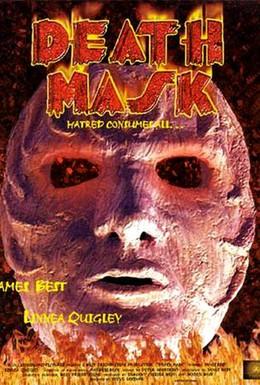 Постер фильма Маска смерти (1998)