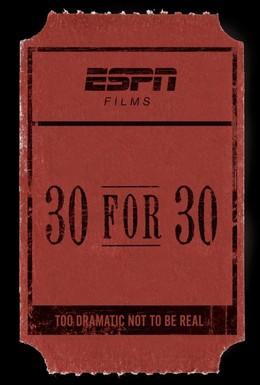 Постер фильма 30 событий за 30 лет (2012)