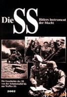 СС (2002)