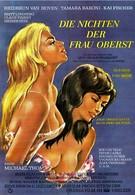 Племянницы госпожи полковницы (1968)