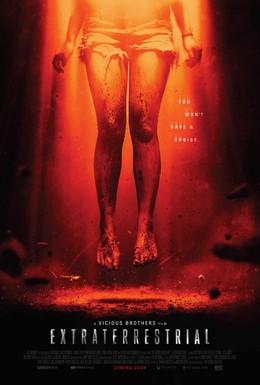 Постер фильма Пришельцы (2014)