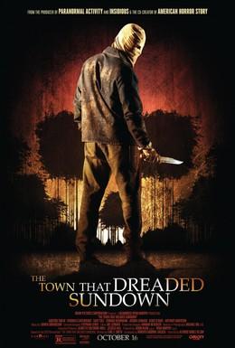 Постер фильма Город, который боялся заката (2014)