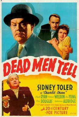 Постер фильма Рассказ мертвецов (1941)