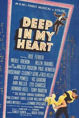 Постер фильма Глубоко в моем сердце (1954)