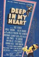 Глубоко в моем сердце (1954)