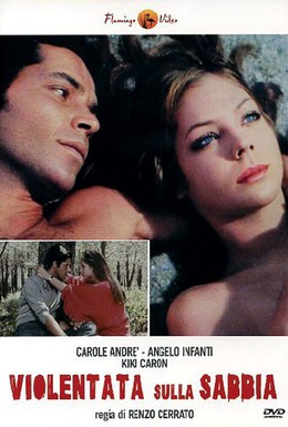 Постер фильма Насилие в песках (1969)