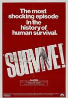Выжившие в Андах (1976)