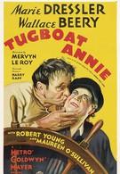 Буксирщица Энни (1933)