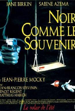 Постер фильма Черный, как воспоминание (1995)