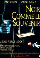 Черный, как воспоминание (1995)