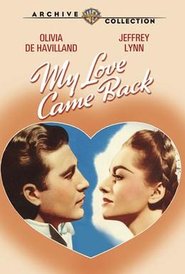 Постер фильма Любовь вернулась ко мне (1940)