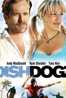 Постер фильма Посудомойщики (2005)