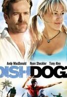 Посудомойщики (2006)