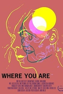Постер фильма  Где ты (2016)