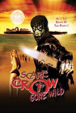 Постер фильма Злость пугало (2004)