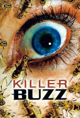 Постер фильма Летающий вирус (2001)