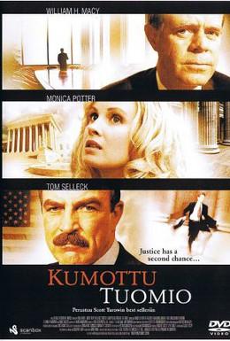 Постер фильма Обратимые ошибки (2004)