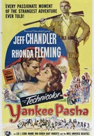 Янки Паша (1954)