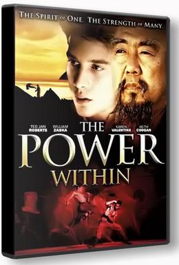 Постер фильма Внутренняя сила (1995)