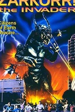 Постер фильма Вторжение Заркорра (1996)