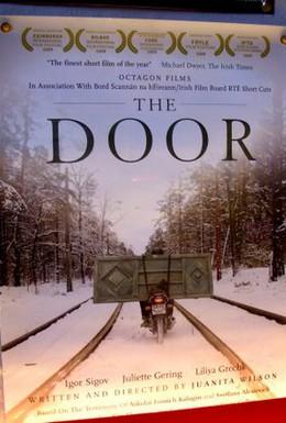 Постер фильма Дверь (2008)