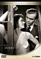 Жажда (1949)