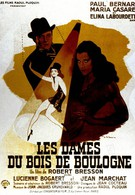 Дамы Булонского леса (1945)