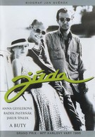Езда (1994)