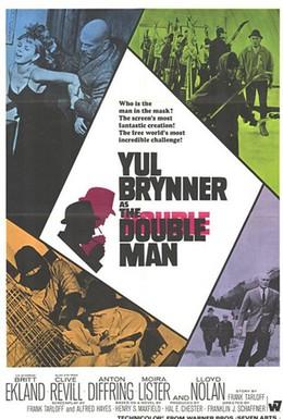 Постер фильма Двойник (1967)