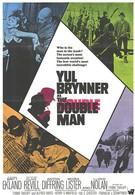Двойник (1967)