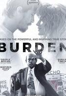 Бердэн (2018)