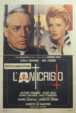 Постер фильма Антихрист (1974)